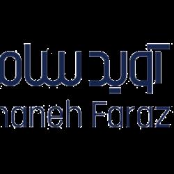 ASF-LogoType-RTL