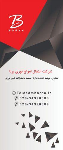 4c3d5119-089a-4db4-8875-738cd1dd0121