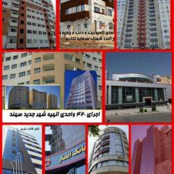 photo 59 21-58-52