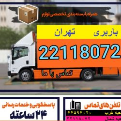 img1568005788836