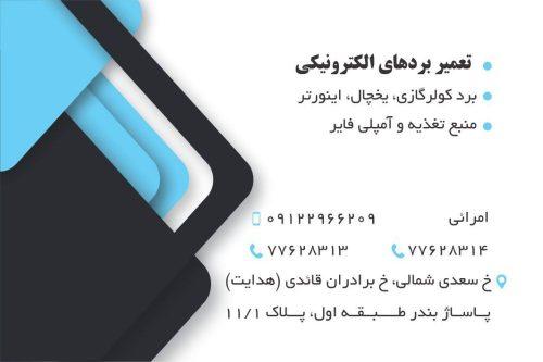 WhatsApp Image 2020-03-21 at 19.40.51