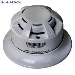 Ariak-APD-24
