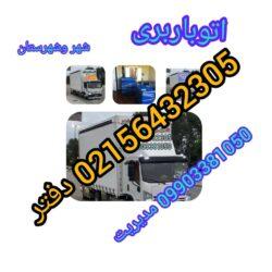 IMG-20201122-WA0019