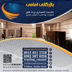 IMG_20210725_151625_677